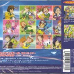 Digimon_Adventure_02-_Best_Partner_Original_Karaoke~Chosen_Children~b