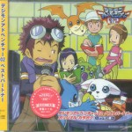 Digimon_Adventure_02_Best_Partner_Original_Karaoke_Digimon