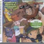 Digimon_Tamers_Best_Tamers_Original_Karaoke_~Duet_Hen~