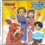 Digimon_Tamers_Best_Tamers_Original_Karaoke_~Tamers_Hen~
