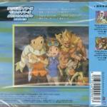 Digimon_Tamers_Best_Tamers_Original_Karaoke_~Tamers_Hen~_b