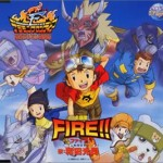 Fire v2