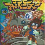 Livre Adventure 03 - 01