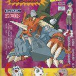 Livre Adventure 03 - 06