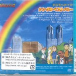 Tamers_Single_Hit_Parade_b
