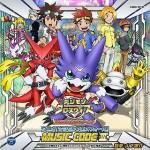 code music 3