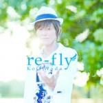 refly1