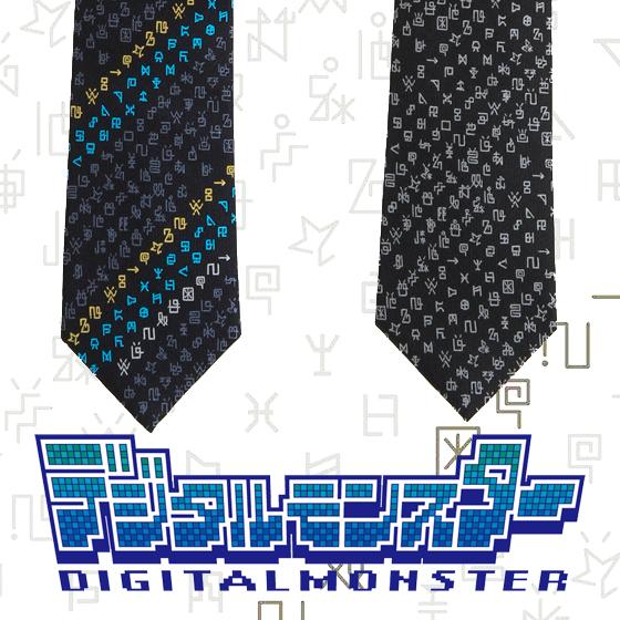 Cravate 01