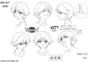 004_FushiedaYoshinoExpressions