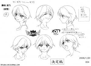004_FushiedaYoshinoExpressionsc