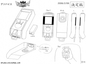 014_Digivice