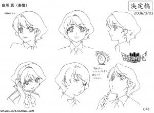 041_ShirakawaMegumiExpressions