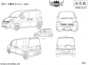 060_OokawaKomiyasMinivan