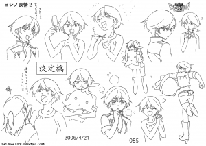 085_YoshinoExpressions2
