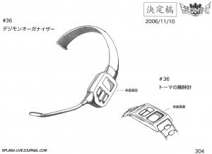 304_DigimonOrganizerb