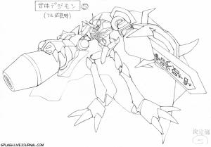 Omegamon5