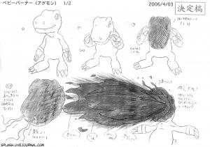 Sketch_Agumon_BabyBurner1