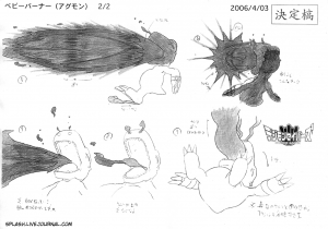 Sketch_Agumon_BabyBurner2