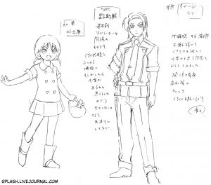 Sketch_DATSMasaruRough3