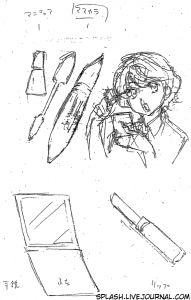 Sketch_MegumiCosmetics