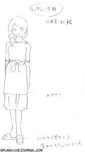 Sketch_SayuriEnding