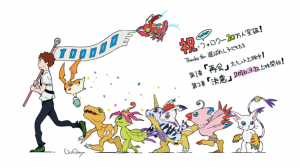 Atsuya Uki illustration 100000 followers