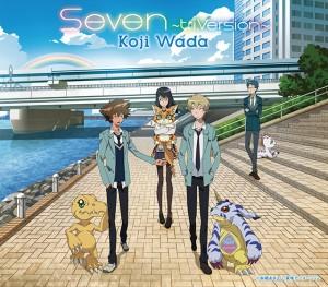seven-tri-version-cover