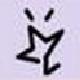 gi (alphabet)