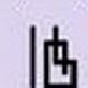 ho (alphabet)