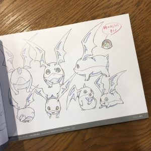 extrait_artbook_digimon_fes_tri