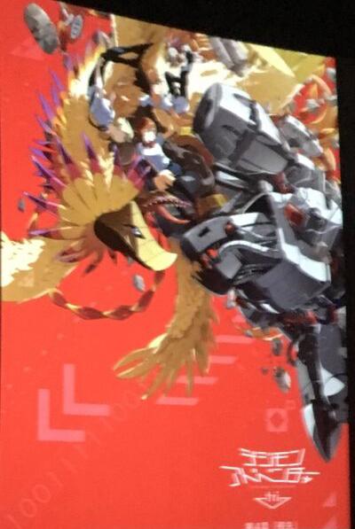 Digimon Nova Gerao 8: Fotos Digimon Tamers 01