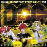 320px-DSC_ost