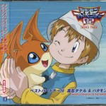 Best_Partner_10_Takaishi_Takeru_&_Patamon