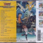 Bousou_Digimon_Tokkyuu_Original_Soundtrack_b