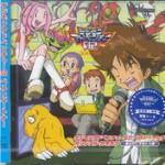 Digimon_Adventure_02-_Best_Partner_Original_Karaoke~Chosen_Children~