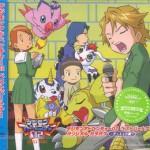 Digimon_Adventure_02-_Best_Partner_Original_Karaoke~Duets~
