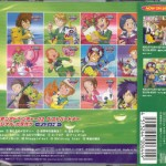 Digimon_Adventure_02-_Best_Partner_Original_Karaoke~Duets~_b