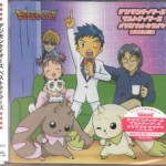 Digimon_Tamers_Best_Tamers_Original_Karaoke_~Digimon_Hen~