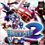 Game_digimonworld2_cover