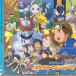 Tamers_Single_Hit_Parade