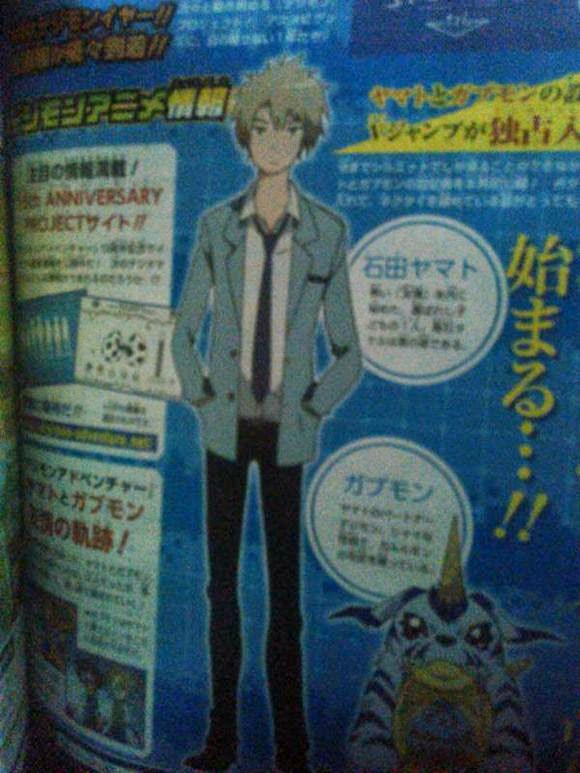 Visuel Yamato pour Digimon Adventure Tri