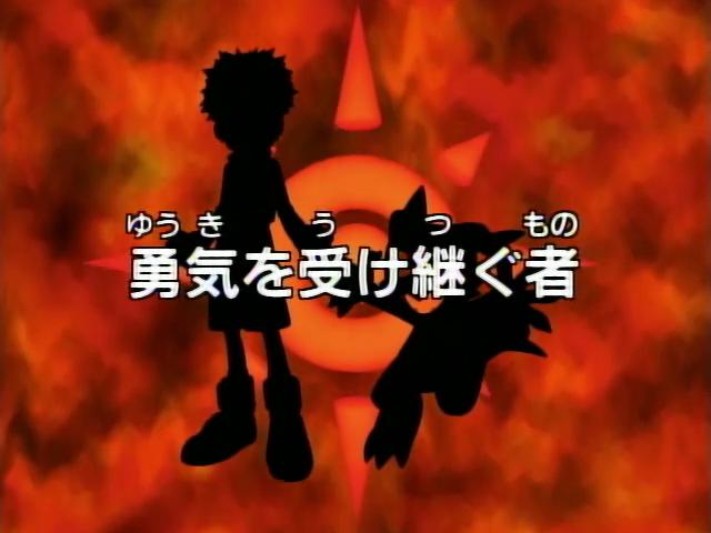 Résumés des épisodes de Zero Two