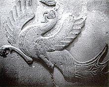 220px-Segalen-24-Shen-Que-Red-Bird