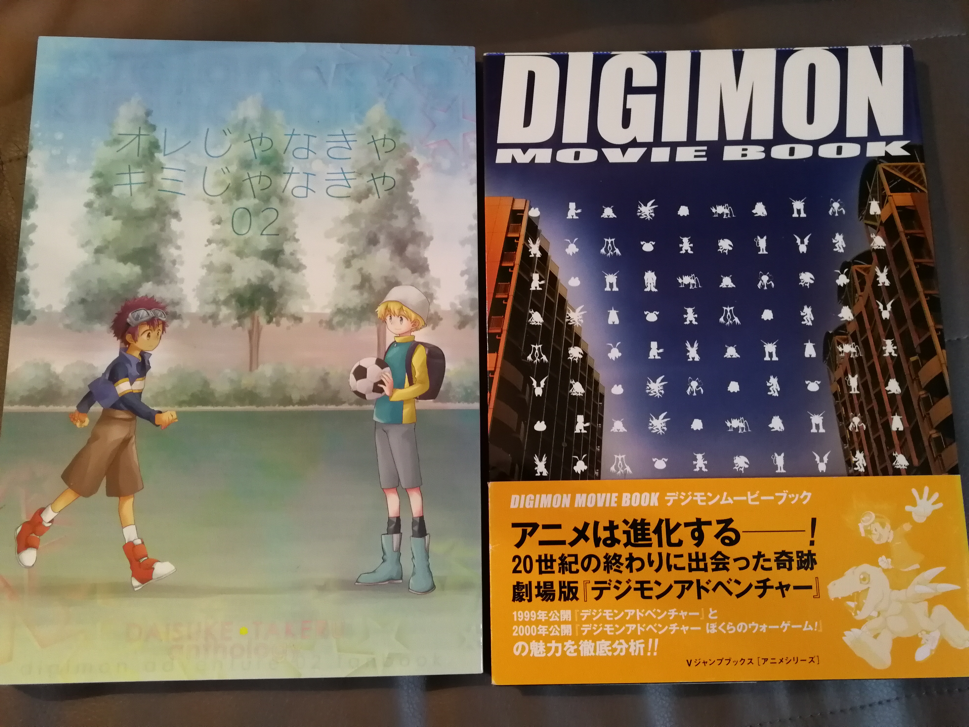 Digimon datant