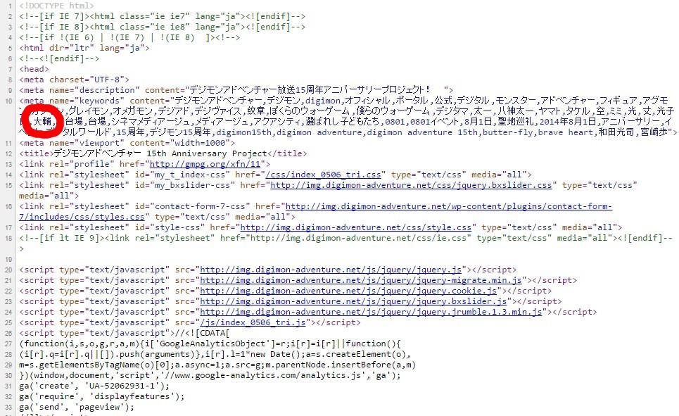 Daisuke source code2
