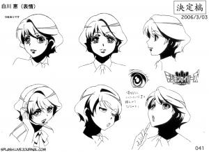 041_ShirakawaMegumiExpressionsb