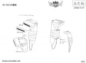 066_OokawasMachine