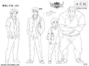 070_KatsumataandDelinquents