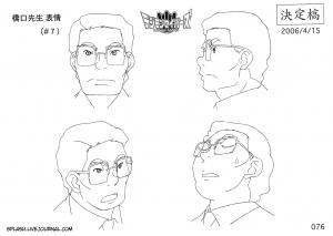 076_Hashiguchi-senseiExpressions
