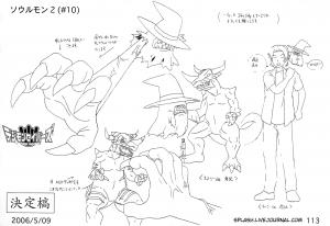 113_Soulmon2